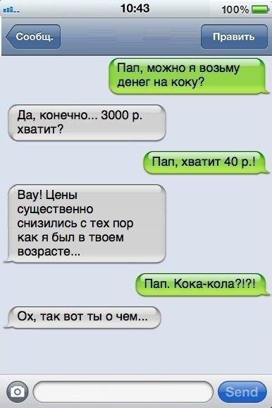 sms-0023