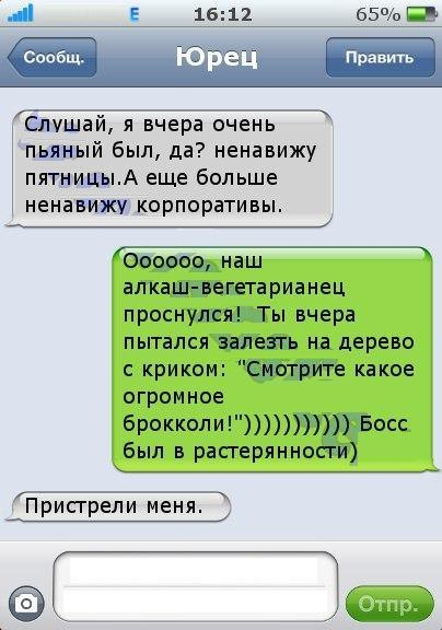 sms-0028
