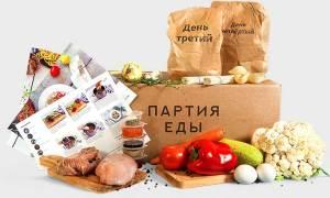 Коробка Партии Еды