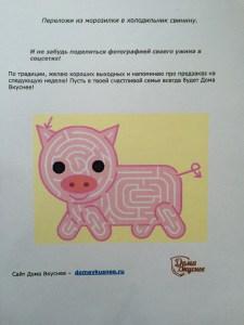 Рецепты ДомаВкуснее