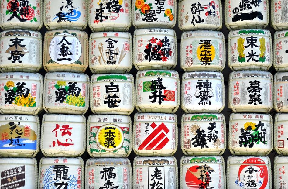 Sake japonés: las variedades principales