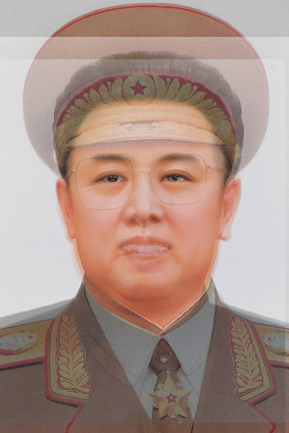 All the Presidents of the Democraic People's Republic of Korea from 1972 to 2008. 2008