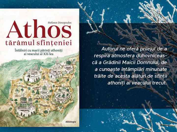 athos-taramul-sfinteniei