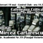 cafenea-medium-web