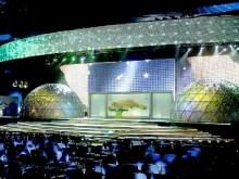 Gastos com dinheiro público para evento de um dia da Copa de 2014 no Rio de Janeiro chegou a R$ 30 milhões