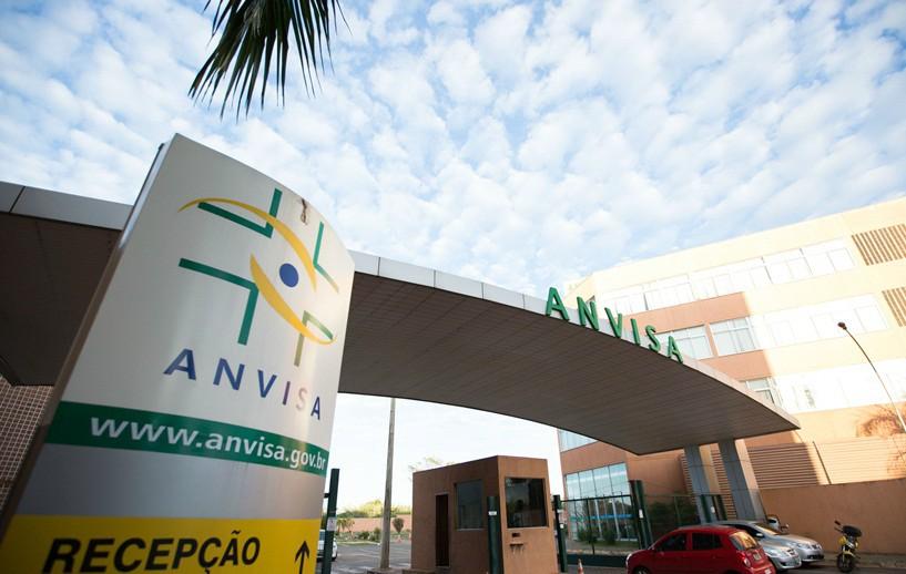 Entrada da Anvisa, que abriu CP sobre MIPs