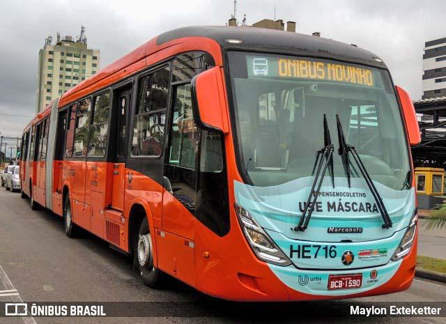 Curitiba: Urbs e Comec convocam comércio para discutir horários de funcionamento