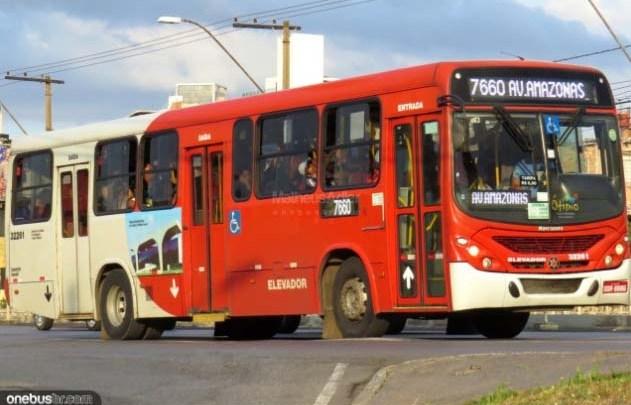 Prefeitura de Belo Horizonte e Ministério Público assinam acordo para fiscalização nos ônibus