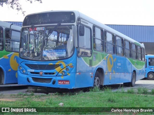 ES: Tiroteio suspende circulação de ônibus no município de Serra nesta manhã
