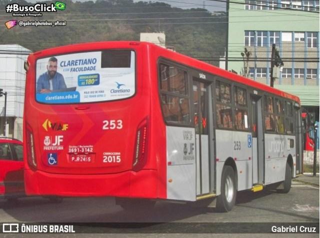 MG: Ônibus do bairro Santos Dumont em Juiz de Fora retoma itinerário na Rua José Venâncio Rabelo - revistadoonibus
