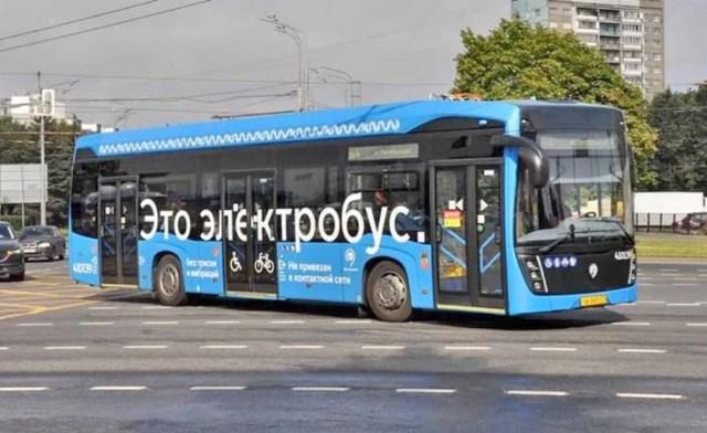 Moscou pretende ter 100% da frota de ônibus elétricos até 2025 - revistadoonibus