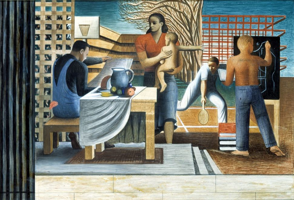 Seymour Fogel, Security of the People (Study for mural, Old Social Security building, Washington, DC), 1941