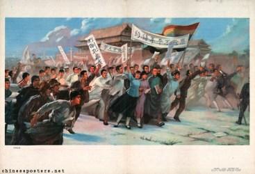 O 4 de maio de 1919, veio a ser conhecido como o Movimento Quatro de Maio (五四 运动, Wusi Yundong), em que 5.000 estudantes realizaram manifestações na Praça da Paz Celestial, em Pequim. Crédito: Chinese Posters.