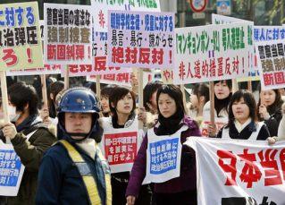 Milhares de membros de etnia coreana do pro-Pyongang Chongryon, a Associação Geral de Coreanos no Japão, realiza uma manifestação em Tóquio no dia 3 de março contra as recentes buscas indiscriminadas do governo japonês em seus negócios afiliados e escolas, bem como as sanções econômicas impostas a Coreia do Norte. Crédito: AFP Yonhap/english.hani.co.kr