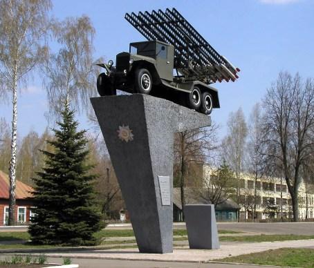 """Monumento ao """"Katyusha"""". Crédito: http://insergposad.ru/"""