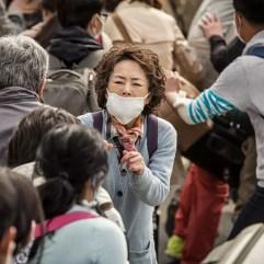 Kim Young Ae interpreta a mãe de Jae Hyeok. Crédito: IMDb.
