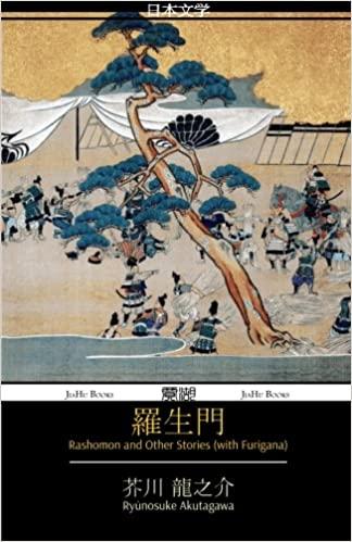 """""""Rashômon e outros contos"""", de Ryūnosuke Akutagawa. Crédito: https://www.goodreads.com/book/show/42113490"""