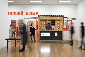 Imágenes de la exposición Who Pays? en el Kunstmuseum Liechtenstein. Imagen en Lupita por cortesía de Kunstmusem Liechtenstein