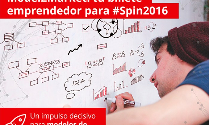 spin2016