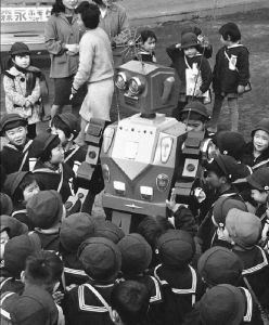 goro-a-five-foot-japanese-robot-1964-x640