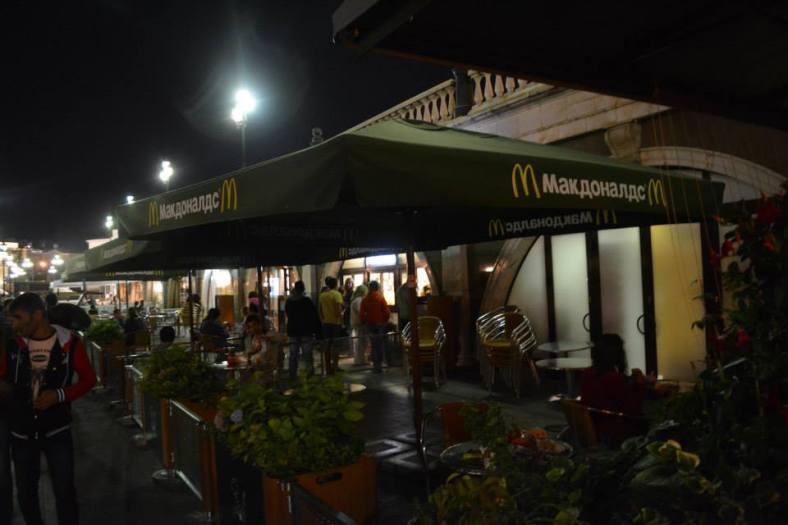 26 McDonalds en Moscu