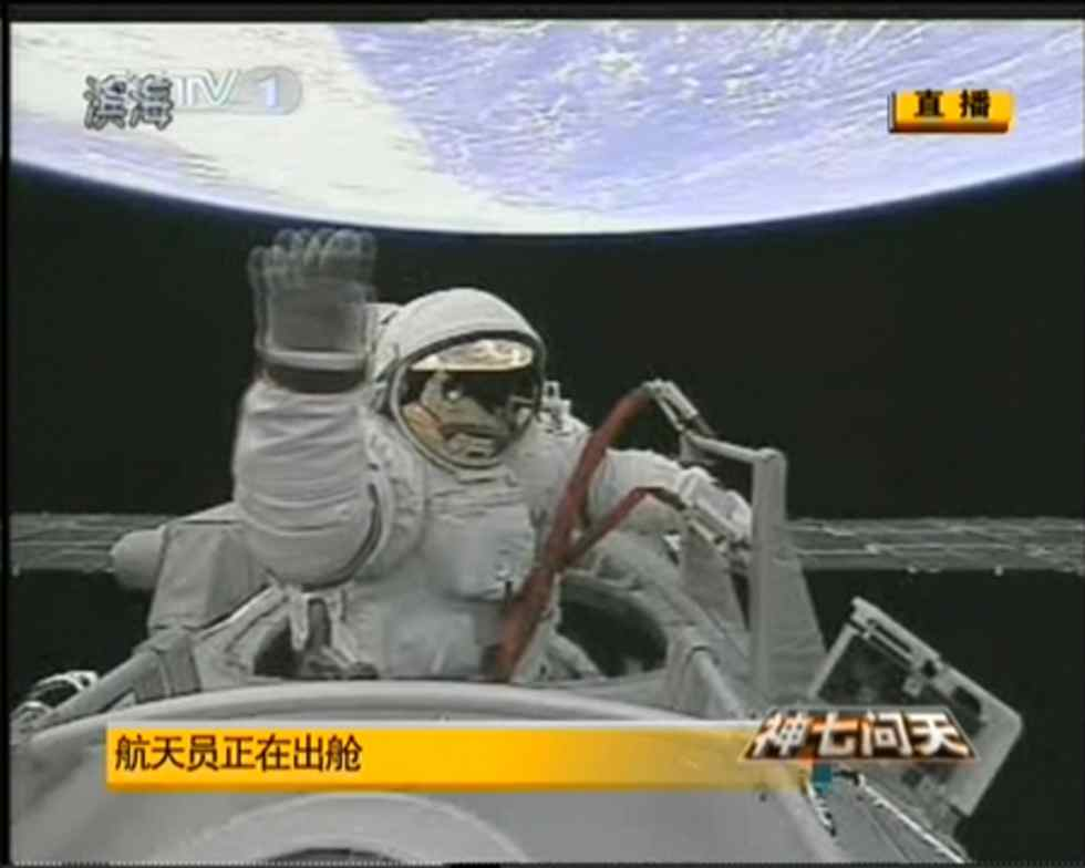 """Caminhada espacial chinesa, realizada em 2008, seria """"fraude"""""""