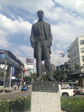 Estatua de Masaryk en Polanco, Eva Nejezchlebová