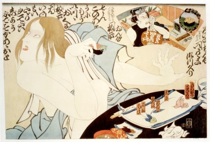 Masami Teraoka, Los Angeles Sushi Series / Uni Woman and Sushi Chef, 1982, xilografía.