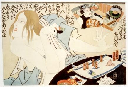 Masami Teraoka, Los Angeles Sushi Series / Uni Woman and Sushi Chef, 1982, xilografía.