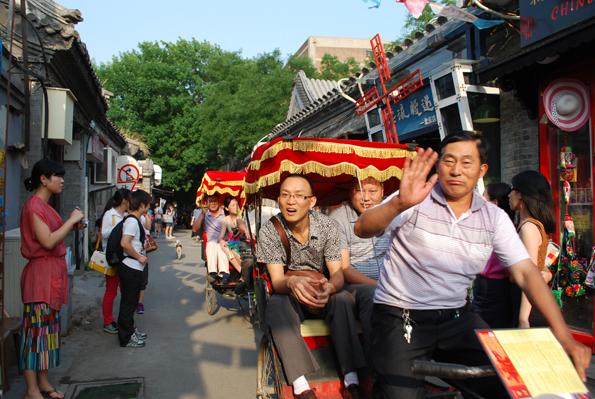 Hutong en Pekín