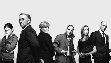 El elenco del poder.