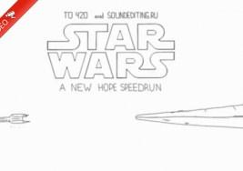 Star Wars Películas en un minuto.