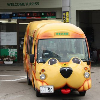 Autobuses Escolares en Japón
