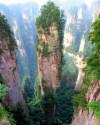 Monte Tianzi en China