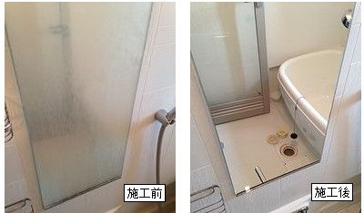 kagami-room