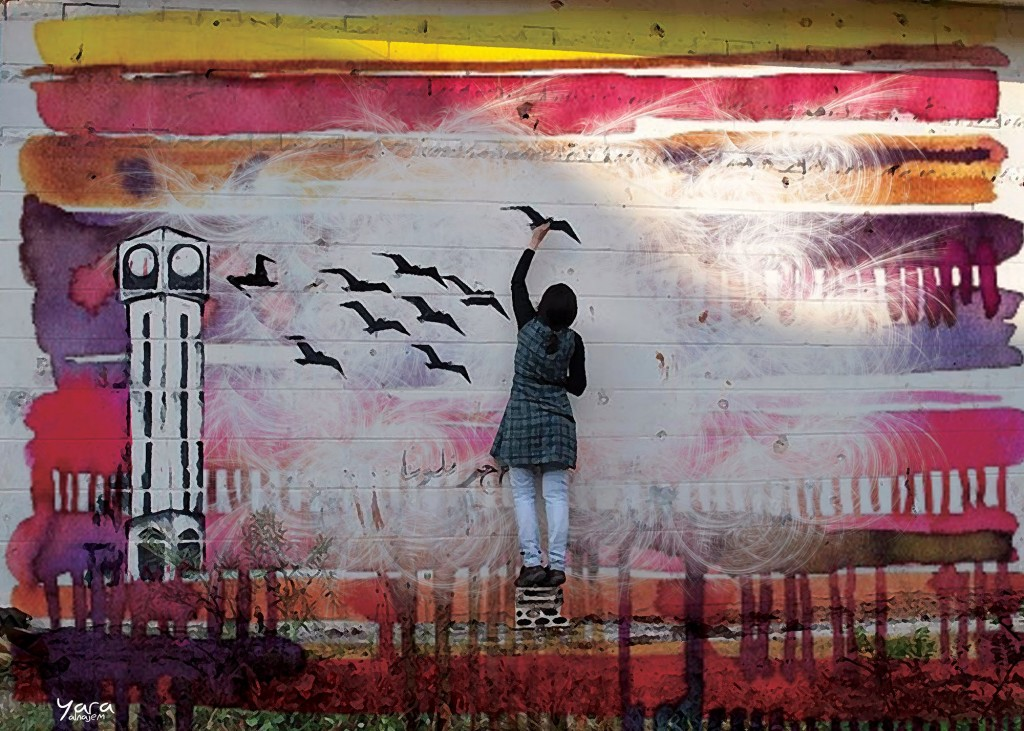Homs  2014 Protest Square – Al-Khalidiyah, Homs. The mural drawing by Azza Abo Rebieh. Design by Yara Al Najem. We fly to a dream sky, with hope that has never known atrophy. We sip our patience with a dash of color and character. We were stripped of our body yet our hearts are still chanting for freedom and resilience. Our hearts were not and will never be deserted.