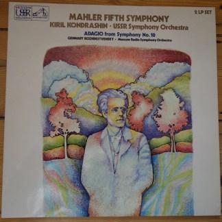 SLS 5109 Shostakovich Leningrad Symphony / Kondrashin