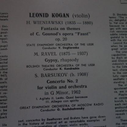 33CM 03195-96(a) Leonid Kogan Wieniawski / Ravel / Barsukov
