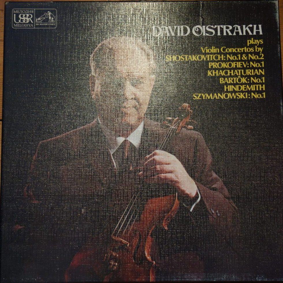 SLS 5058 David Oistrakh - Violin Concertos 4 LP box