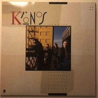979 111-1 Kronos Quartet