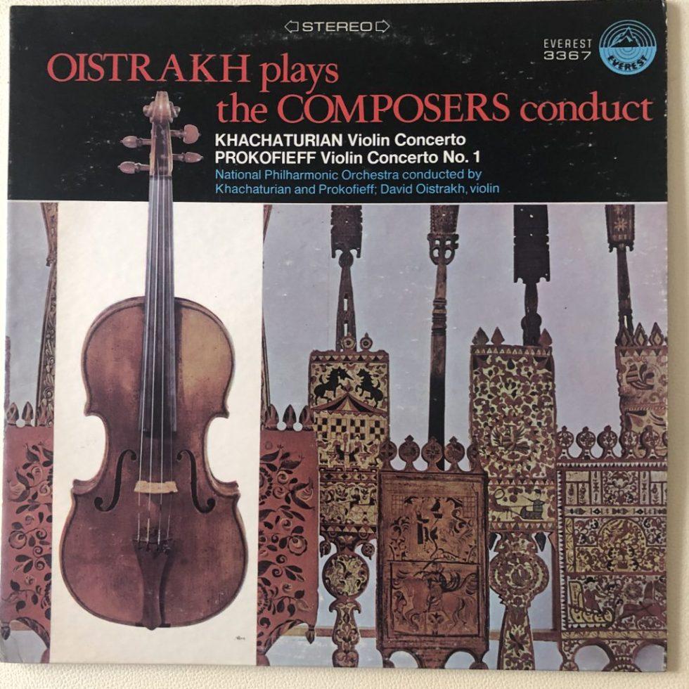 Everest 3367 Khachaturian / Prokofieff Violin Concertos