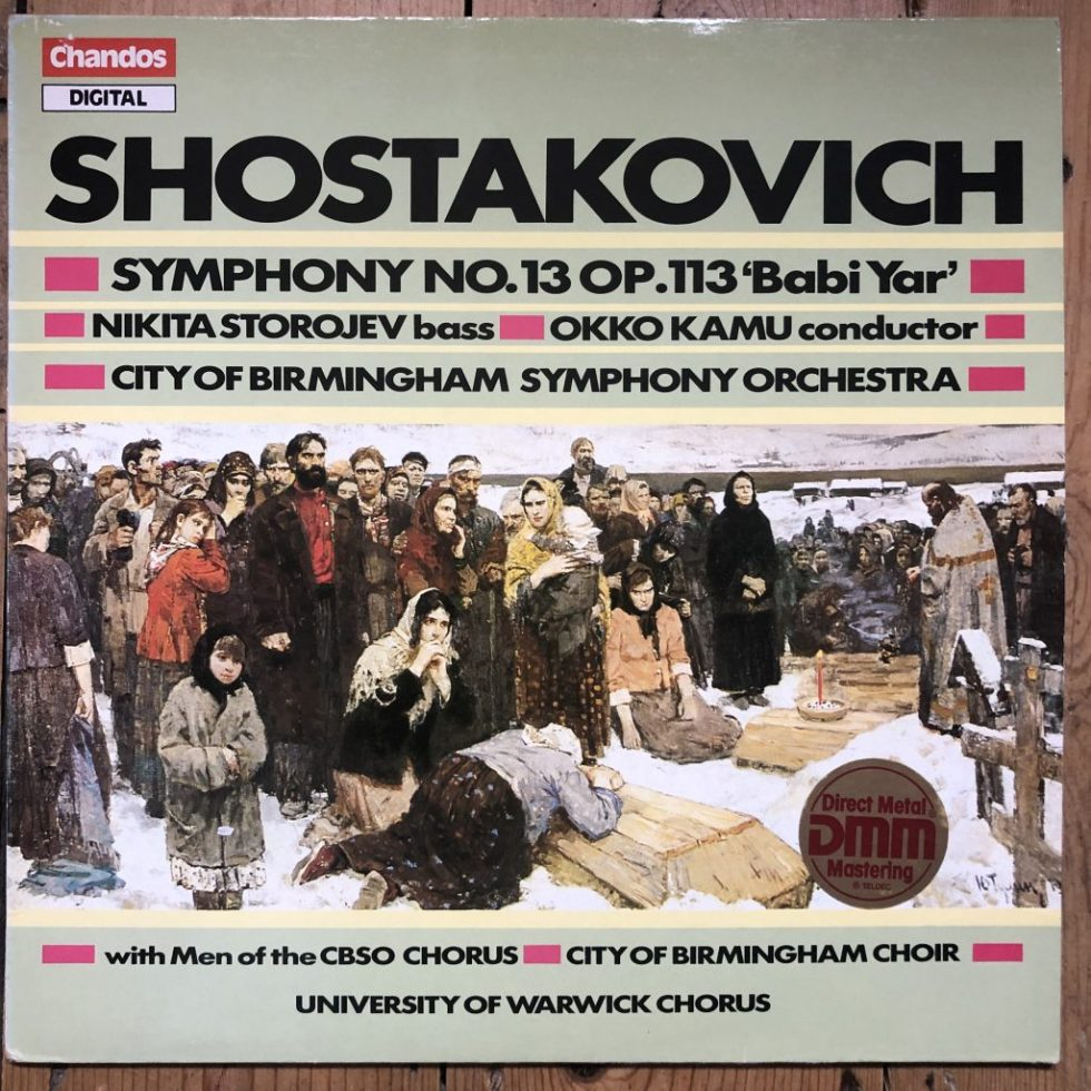 ABRD 1248 Shostakovich Symphony No. 13 / Kamu etc