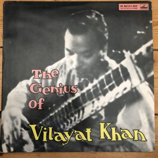 EALP 1266 The Genius of Vilayat Khan