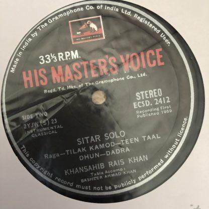ECSD 2412 Rais Khan Instrumental Sitar