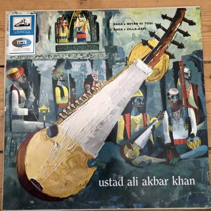 EALP 1290 Ustad Ali Akbar Khan