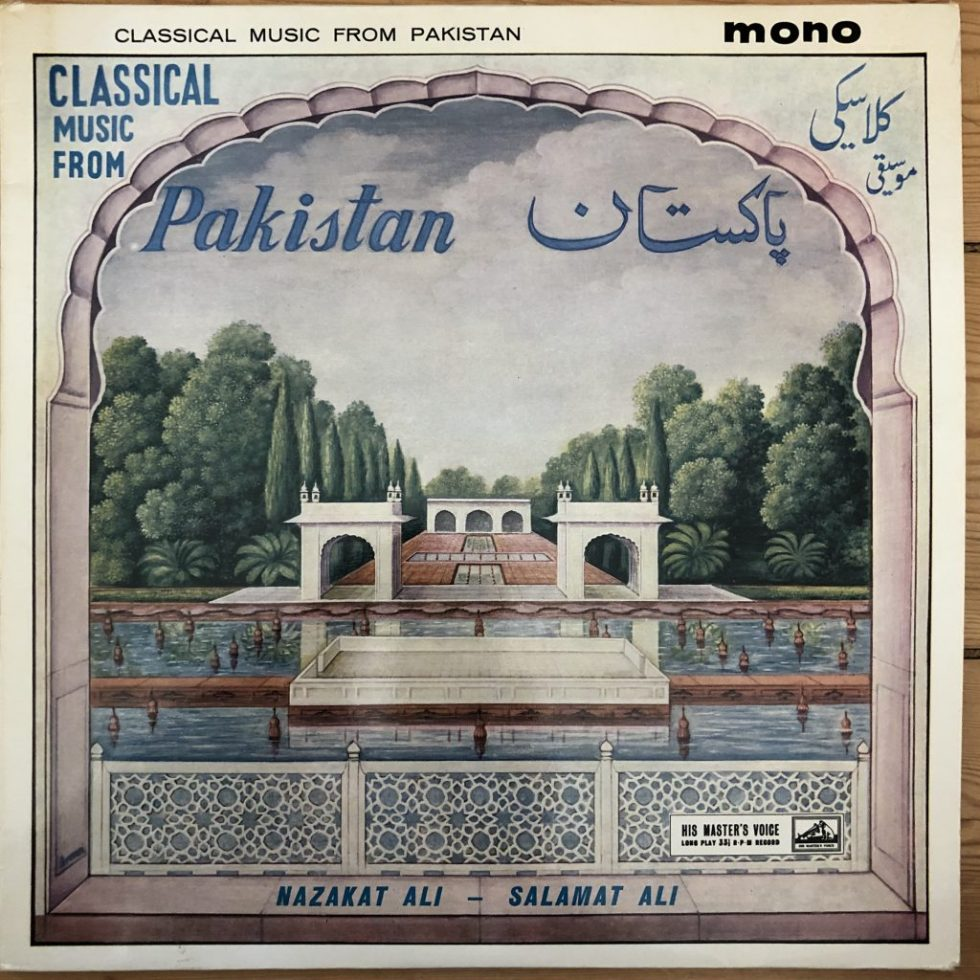 CLP 1308 Classical Music from Pakistan