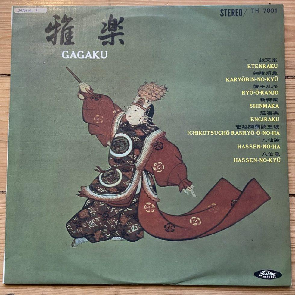 TH 7001 Gagaku - Red Vinyl