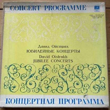 33C 01779-82 David Oistrakh Jubillee Concerts