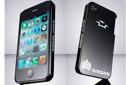 Nissan Introduced Self-Healing Covers for iPhone