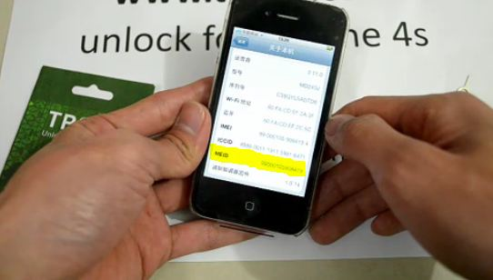 How to Unlock iPhone 4S On Basebands 1.0.11-13-14